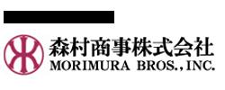 森村商事株式会社 Recruit Site